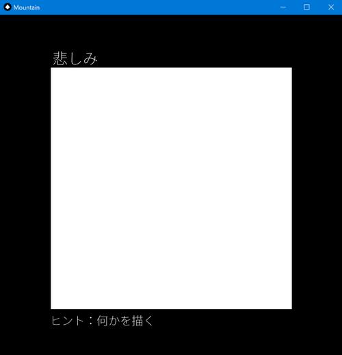 Attach image
